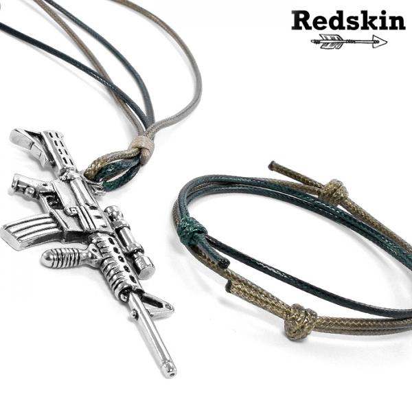 Комплект Redskin RS0028