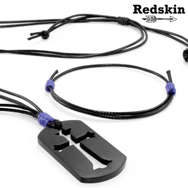 Комплект Redskin RS0029