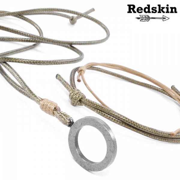 Комплект Redskin RS0044