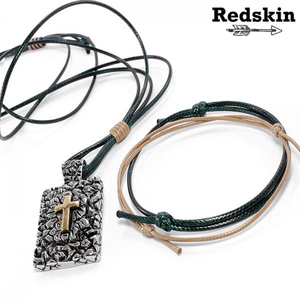Комплект Redskin RS0059
