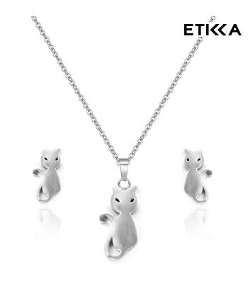 Комплект ETIKKA e0497
