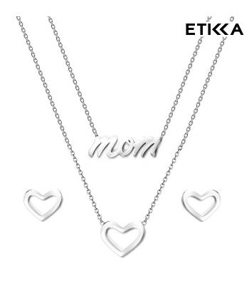 Комплект ETIKKA e0506