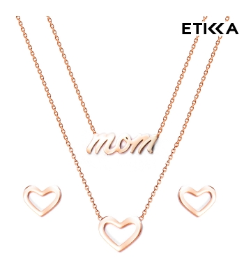 Комплект ETIKKA e0506-2