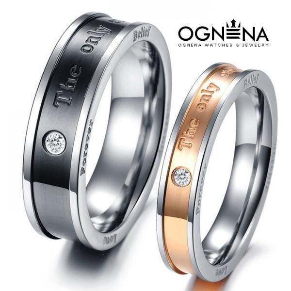 Сет пръстени Worship