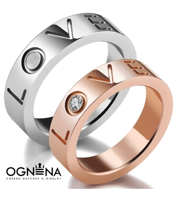 Сет пръстени Доха
