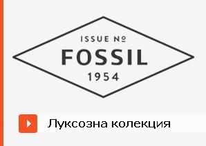 Бижута FOSSIL